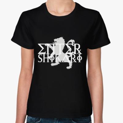 Женская футболка  футболка Enter Shikari