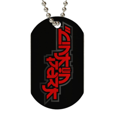 Жетон dog-tag Linkin Park