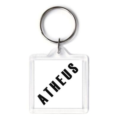 Брелок Атеист