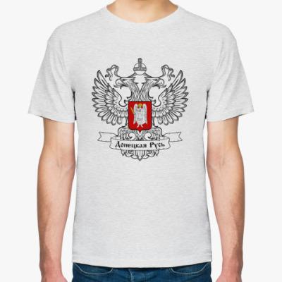 Футболка Донецкая народная республика