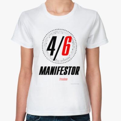Классическая футболка Human Design 4/6 Манифестор