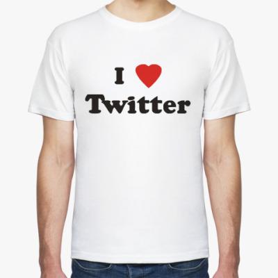 Футболка Люблю твиттер