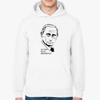 Толстовка худи Путин всех переиграл