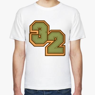 Футболка Number 32