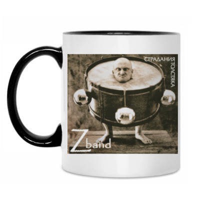 Кружка Zband