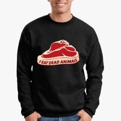 Свитшот I eat dead animals