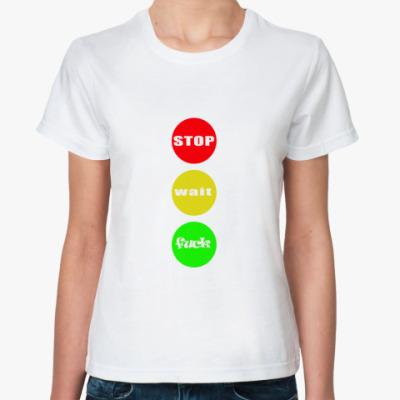 Классическая футболка Озабоченный светофорчик