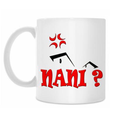 Кружка NANI?