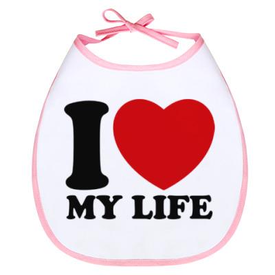 Слюнявчик Люблю свою жизнь