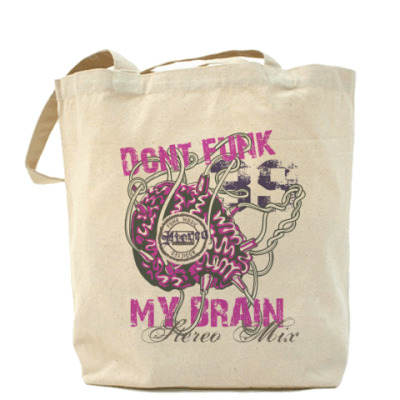 Don't Funk My Brain