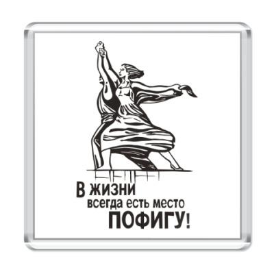 """Магнит  """"Рабочий и Колхозница"""
