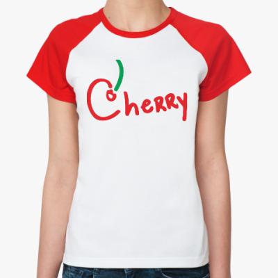 Женская футболка реглан Вишенка