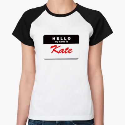 Женская футболка реглан Катя