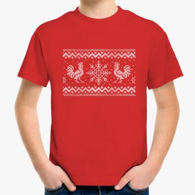 Детская футболка Вязаные петухи