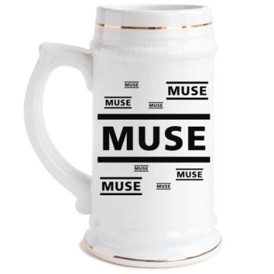 Пивная кружка Muse