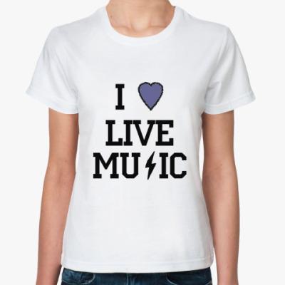 Классическая футболка I Love Live Music