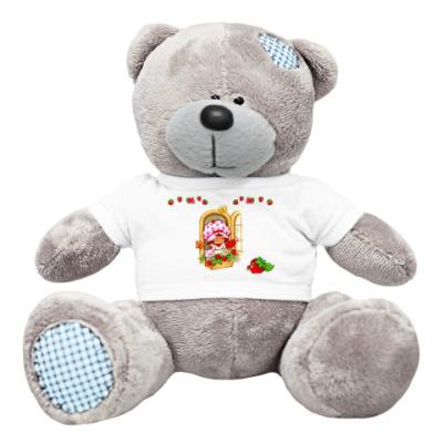 Плюшевый мишка Тедди клубника