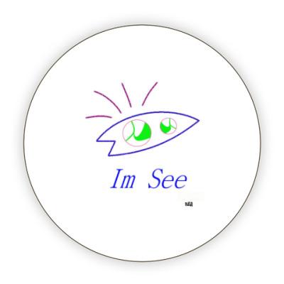 Костер (подставка под кружку) Я вижу