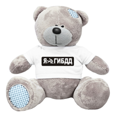 Плюшевый мишка Тедди Я люблю ГИБДД цензура