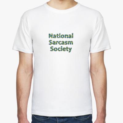 Футболка 'Сарказм'