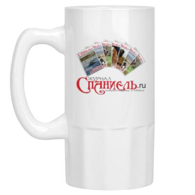 Пивная кружка Логотип журнала 'Спаниель'