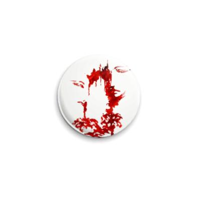Значок 25мм  Кровь следы любви