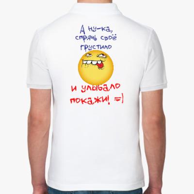 Рубашка поло Улыбало покажи!