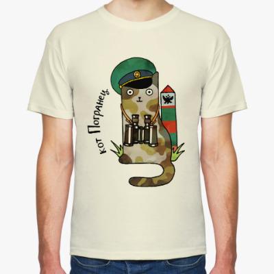 Футболка кот Погранец  из серии 'Military cats'