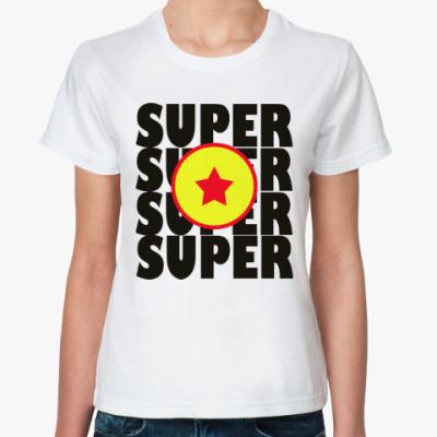 Классическая футболка Супер девушка