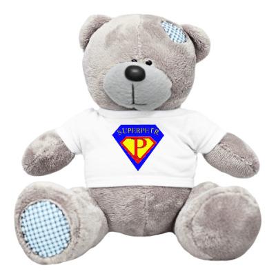 Плюшевый мишка Тедди Супер Петр