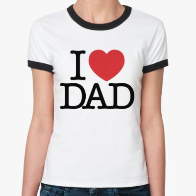 Женская футболка Ringer-T   я люблю Папу
