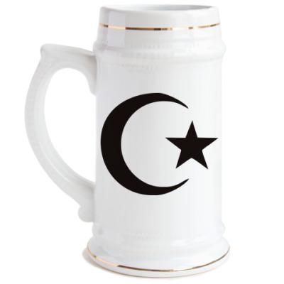 Пивная кружка Мусульманин