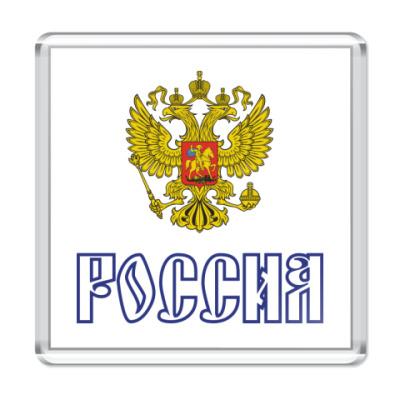 Магнит  Сборная России