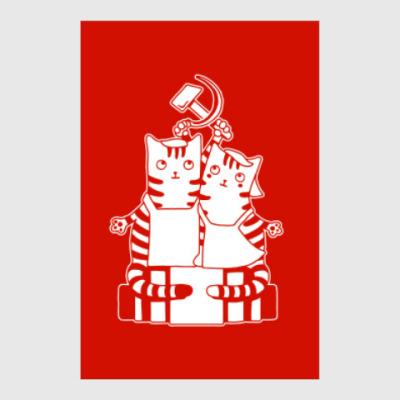 Постер Котики ретро СССР