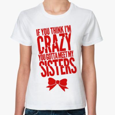 Классическая футболка Сестра