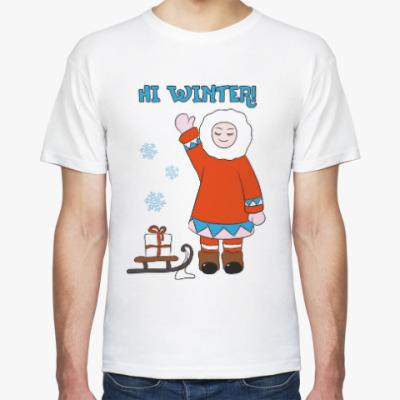 Футболка Hi Winter: зима, которая всегда с тобой