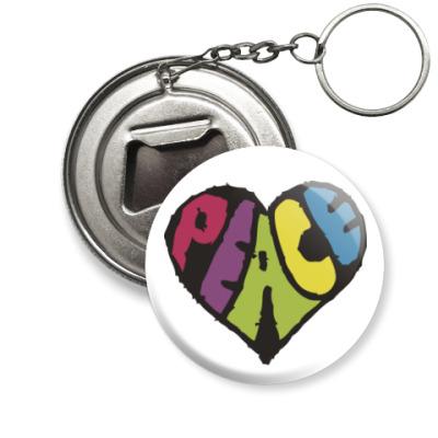 Брелок-открывашка Сердце мира