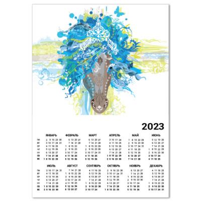 Календарь Freestyle Horse