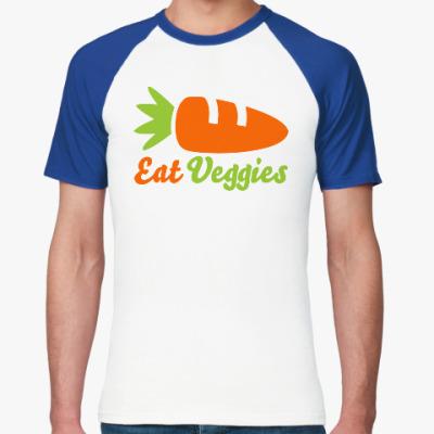 Футболка реглан Eat Veggies