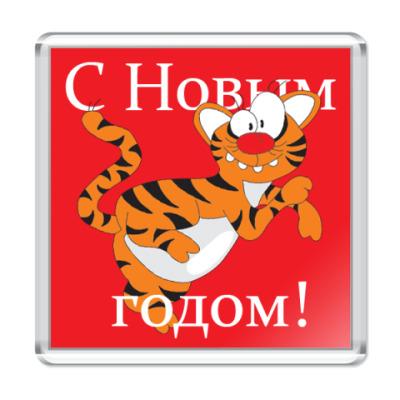 Магнит С Новым годом!