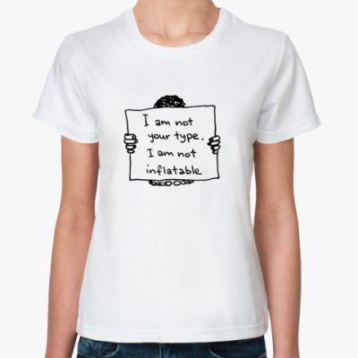 Классическая футболка  Inflatable