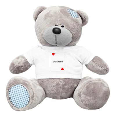 Плюшевый мишка Тедди ambibear