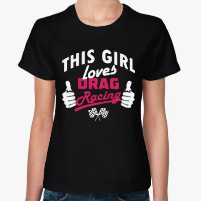 Женская футболка Люблю Драг Рейсинг