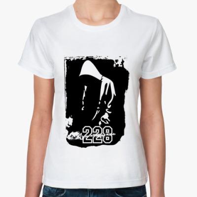 Классическая футболка Рэпер 228