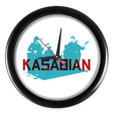 Настенные часы Kasabian
