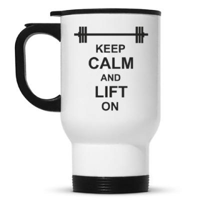 Кружка-термос keep calm and lift on