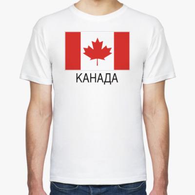 Футболка Канада
