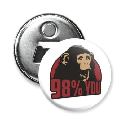 Магнит-открывашка 98% тебя