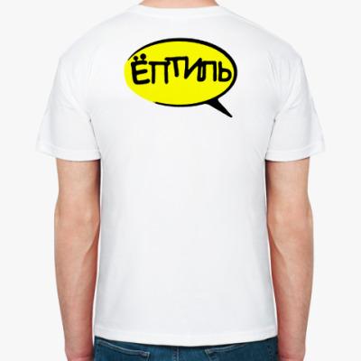 Ептиль-4
