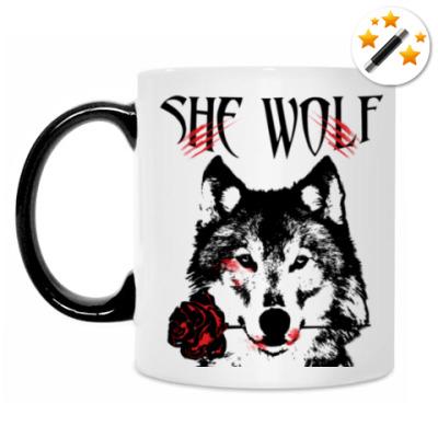 Кружка-хамелеон She Wolf -  Волчица